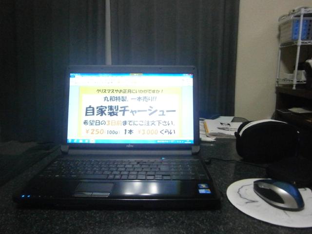 PC130062.jpg