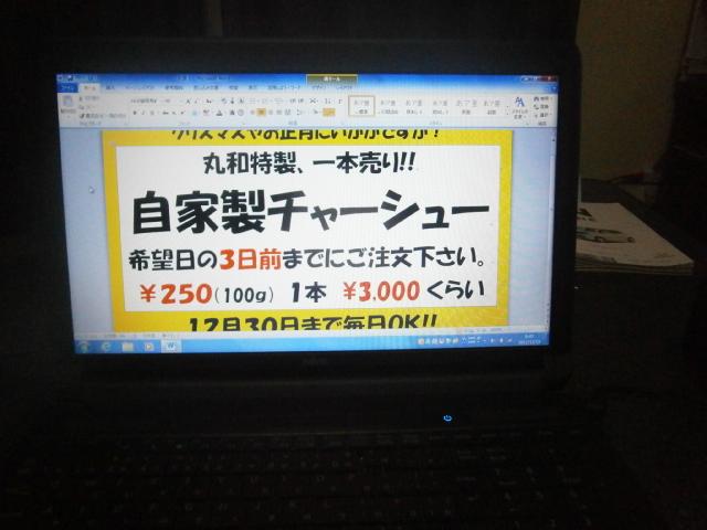 PC130064.jpg
