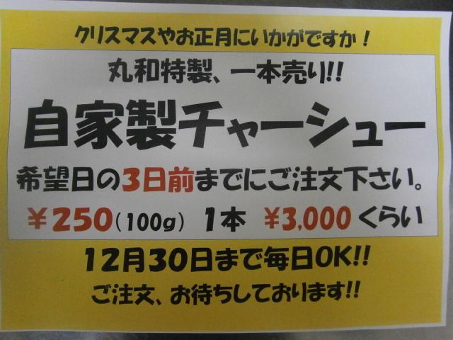 PC140076.jpg