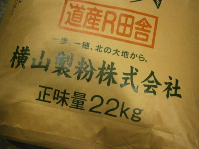 PC280111.jpg