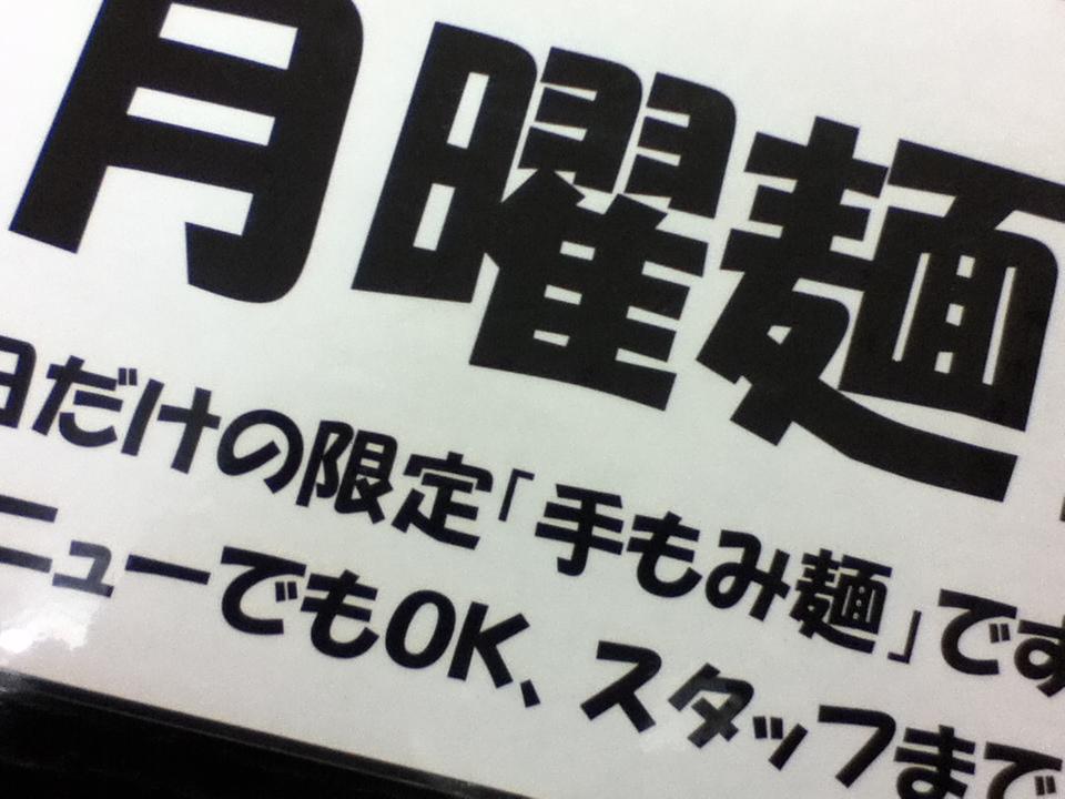 moblog_45b59a84.jpg