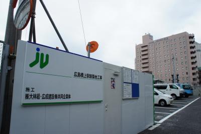 201206hiroshimast-10.jpg