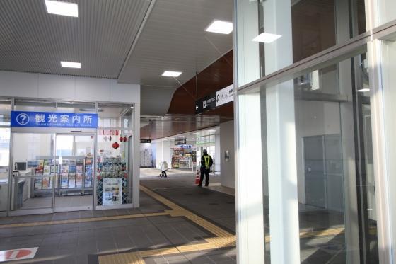 201412saijoeki-8.jpg