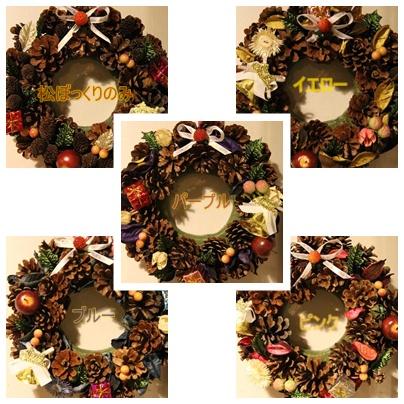 クリスマスリースプレゼント企画 (4)