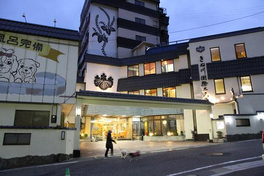 2度目のきぬ川国際ホテルへ(9)