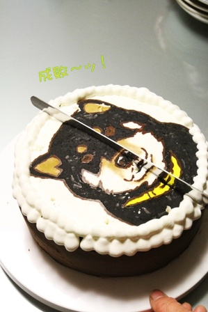 ワンコの似顔絵(!)誕生日ケーキを作ってみた。 (8)