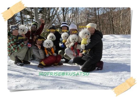 雪遊びの〆 (6)