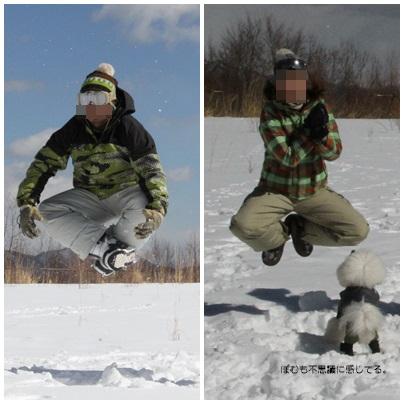 雪遊びの〆 (9)