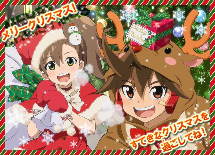 りんねちゃんクリスマス