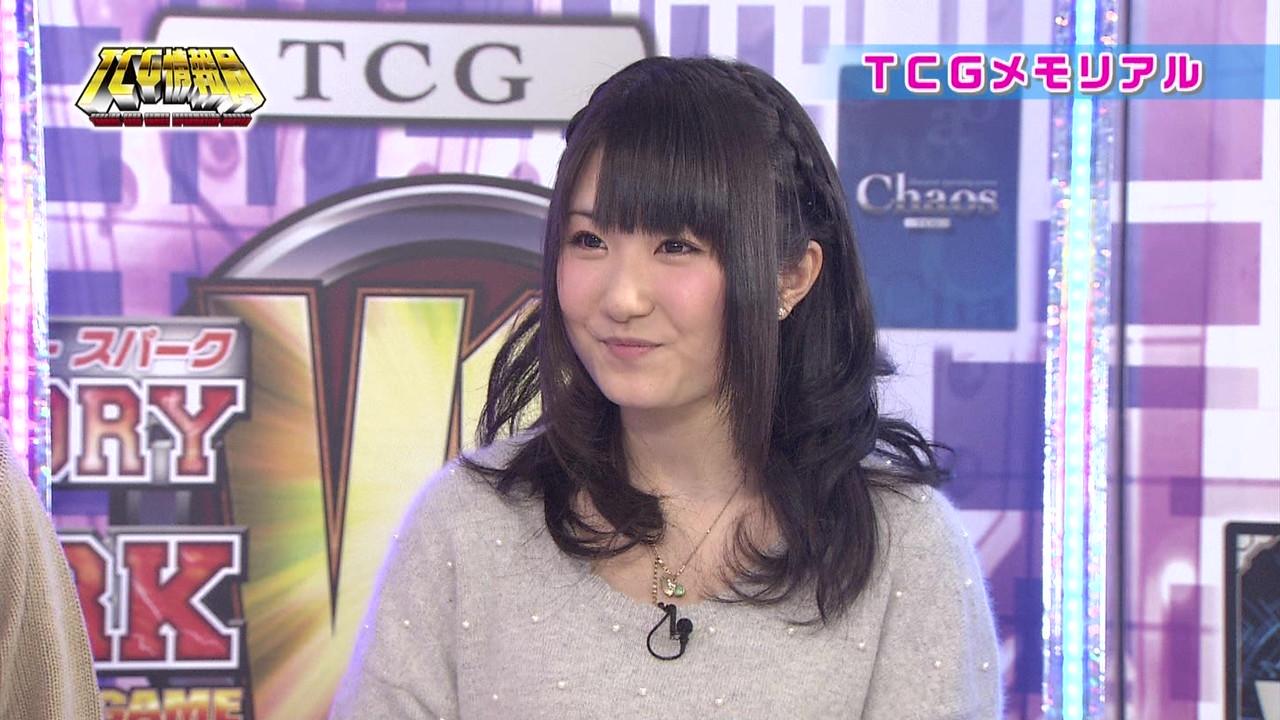 TCG110-5.jpg