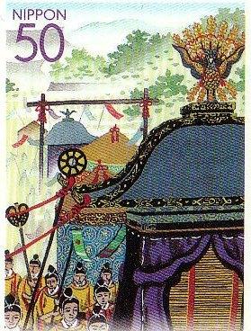 時代祭切手