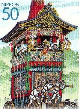 祇園祭切手