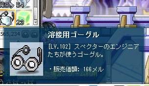 130210.jpg