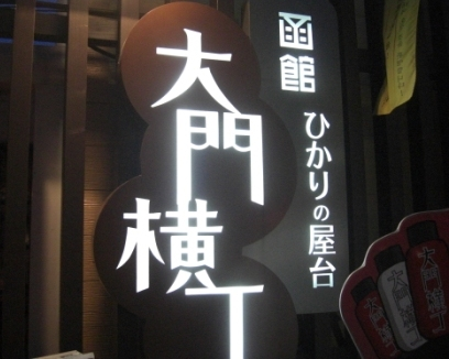 018_20120614140403.jpg