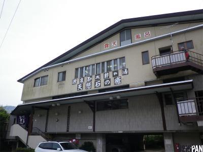 明神ヶ岳14