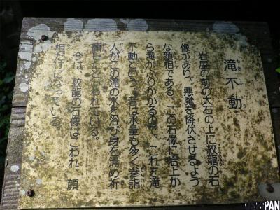 石老山07