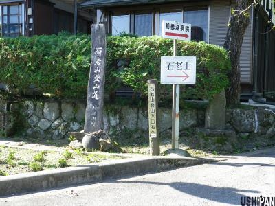 石老山03