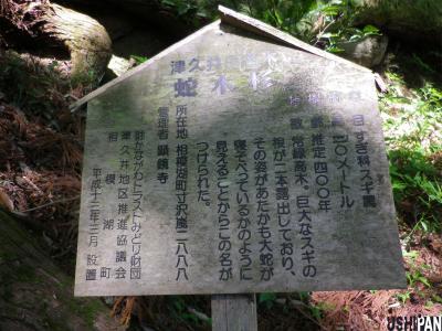 石老山13