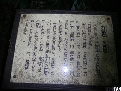 石老山11