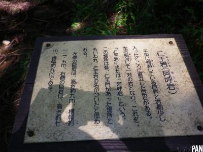 石老山09
