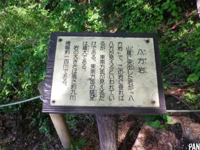 石老山21