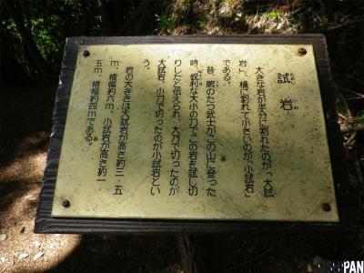 石老山19