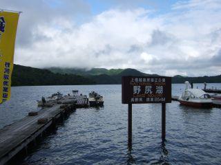 2012 野尻湖釣行_320