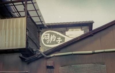20141124-20141122Miyajimai_Summicron50L_ProfotoXL100_030.jpg