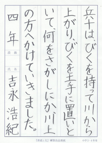 jouzunaji.jpg