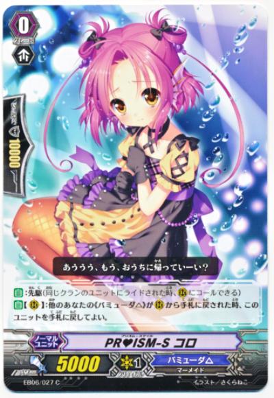 card100012122_1.jpg