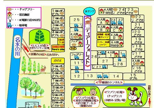 takarajima2.jpg
