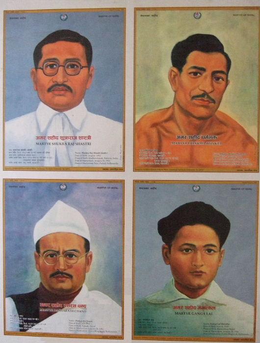Sahid Diwasの4人
