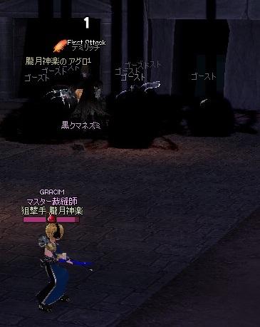 mabinogi_2012_10_21_019.jpg