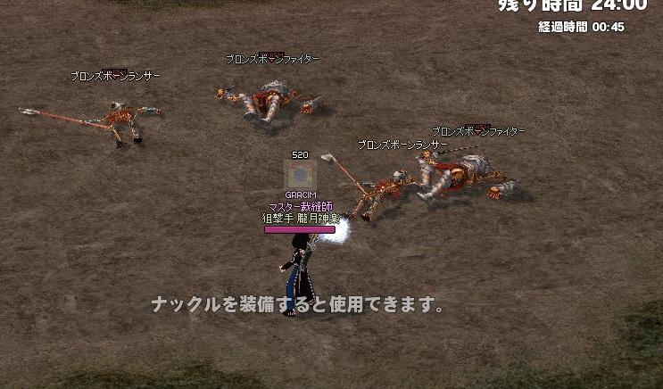 mabinogi_2012_11_02_012.jpg