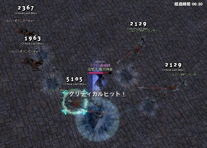 mabinogi_2012_11_02_029.jpg