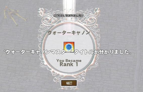 mabinogi_2012_11_02_031.jpg
