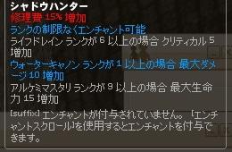 mabinogi_2012_11_02_032.jpg