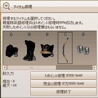 mabinogi_2012_11_02_033.jpg