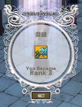 mabinogi_2012_11_04_002.jpg