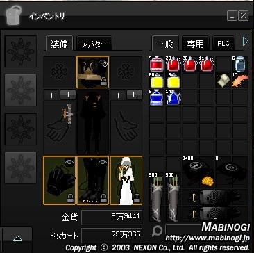 mabinogi_2012_11_13_006.jpg