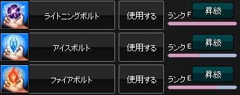 mabinogi_2012_11_22_002.jpg