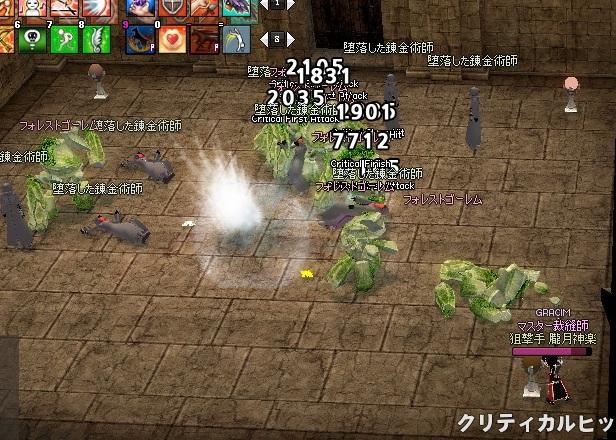 mabinogi_2012_12_04_004.jpg