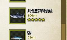 mabinogi_2012_12_14_001.jpg