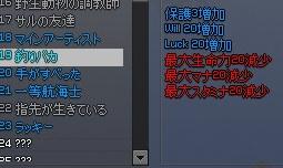 mabinogi_2012_12_14_003.jpg