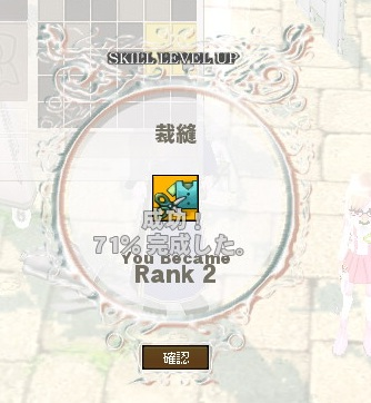 mabinogi_2013_01_04_007.jpg