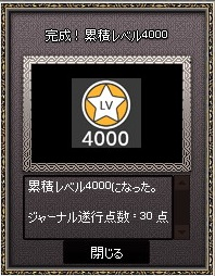 mabinogi_2013_01_25_002.jpg