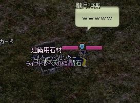 mabinogi_2013_01_26_004.jpg