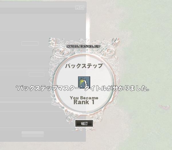 mabinogi_2013_01_26_025.jpg