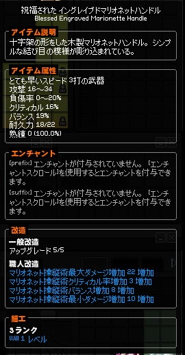 mabinogi_2013_02_12_001.jpg