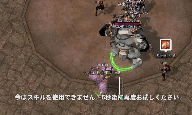 mabinogi_2013_03_15_005.jpg